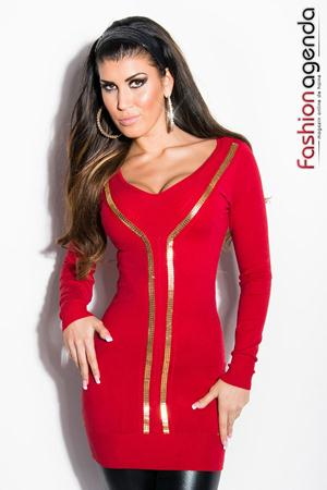 Pulover Layer Red