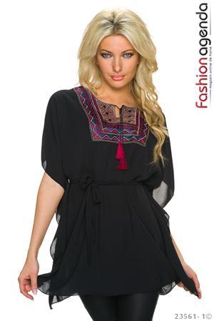 Tunica Neagra Fatima
