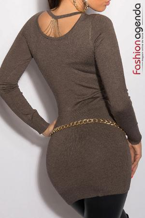 Pulover Back Chain Brown